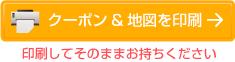 coupon_img_3