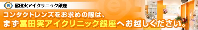 coupon_img_8